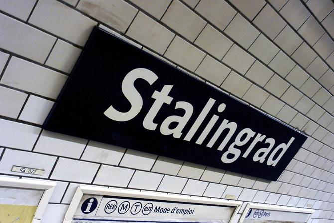 Сталінград